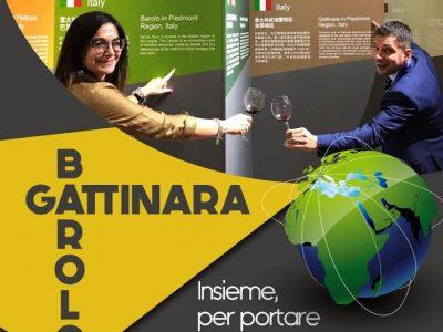 Gattinara e Barolo lavorano insieme per progetti comuni.